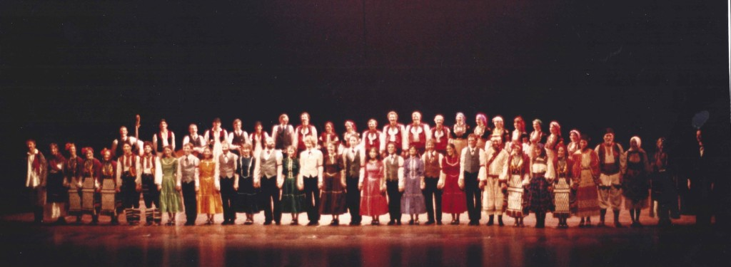 Radost Bow in Meany Theater 1984 by Radost